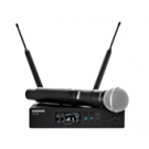 Shure QLX-D Pro Wireless Microphone Rental