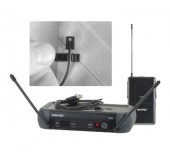 Wireless Lapel Microphone Rentals San Francisco Bay Area